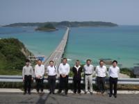 角島大橋を視察